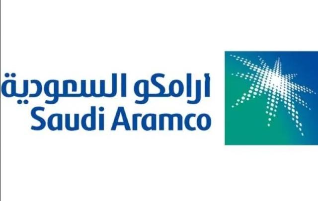 برنامج التدرج لخريجي وخريجات مرحلة الثانوية أرامكو السعودية