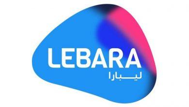 برنامج ليبارا السعودية للايفون