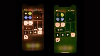حل مشكلة الشاشة الخضراء في الايفون
