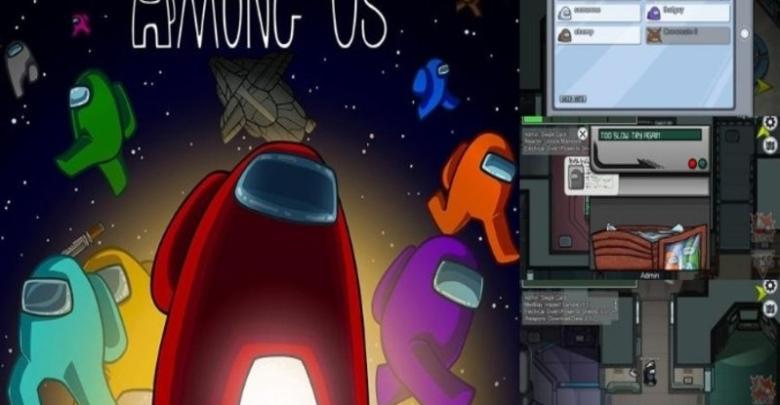 تحميل among us مهكرة للكمبيوتر 2021 اخر اصدار