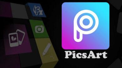 برنامج picsart بلس للايفون