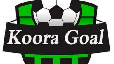 تحميل برنامج كورة جول للايفون kooora goal 2021