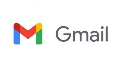 تسجيل الدخول إلى Gmail