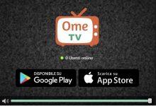 تطبيق ome tv