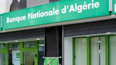 تطبيق البنك الوطني الجزائري