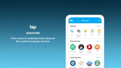 تطبيق بيب التركي BiP للايفون