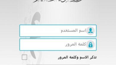 تطبيق مدرستي سلطنة عمان