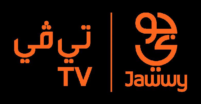 تطبيق جوي تي في Jawwy TV للكمبيوتر