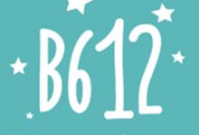 تحميل برنامج B612 لتصوير السيلفي للكمبيوتر والاندرويد الجديد مجانا