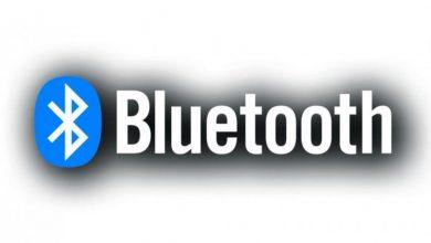 برنامج بلوتوث Bluetooth للكمبيوتر