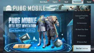 تحديث ببجي فكيندي 2.0 الجديدة PUBG Mobile Vivendi's 2.0 آخر إصدار