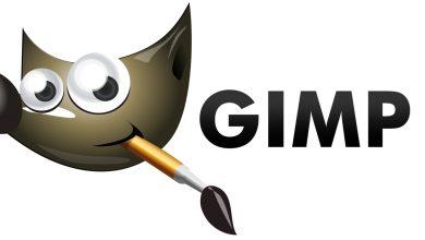 برنامج جيمب للكمبيوتر